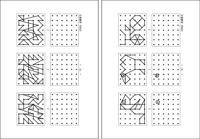 点描写3 : 図形描写 : すべての講義